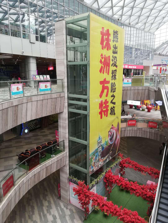 永州愿景国际观光梯